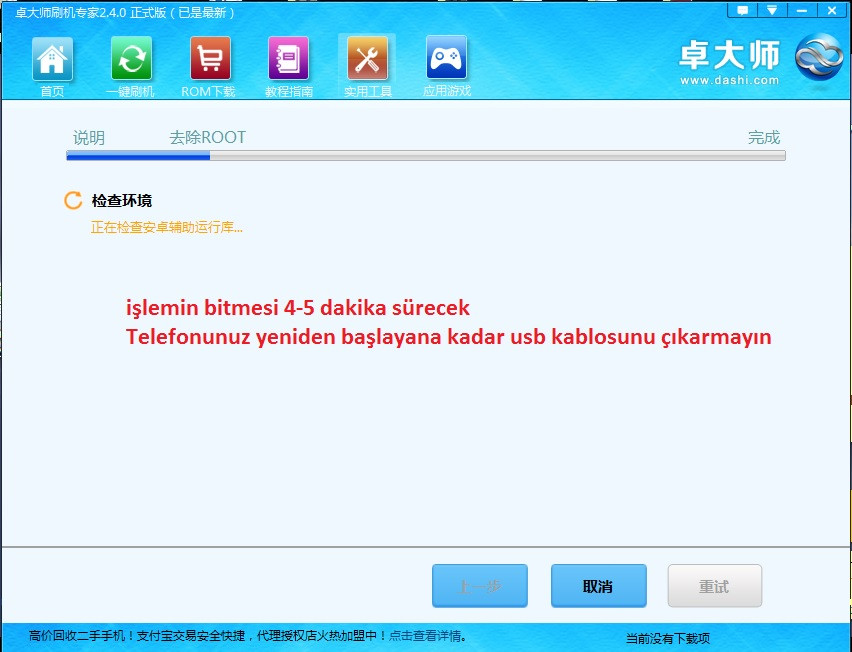 General Mobile Discovery Root Rehberi gm discovery root rehberi general mobile discovery root yapma discovery root atma
