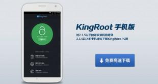 KingRoot Uygulamasını İndir Tüm Versiyonlar samsung king root kingroot indrime kingroot indir kingroot ile root yapma kingroot iile root yapma işlemi kingroot download king root root yapma king root indir