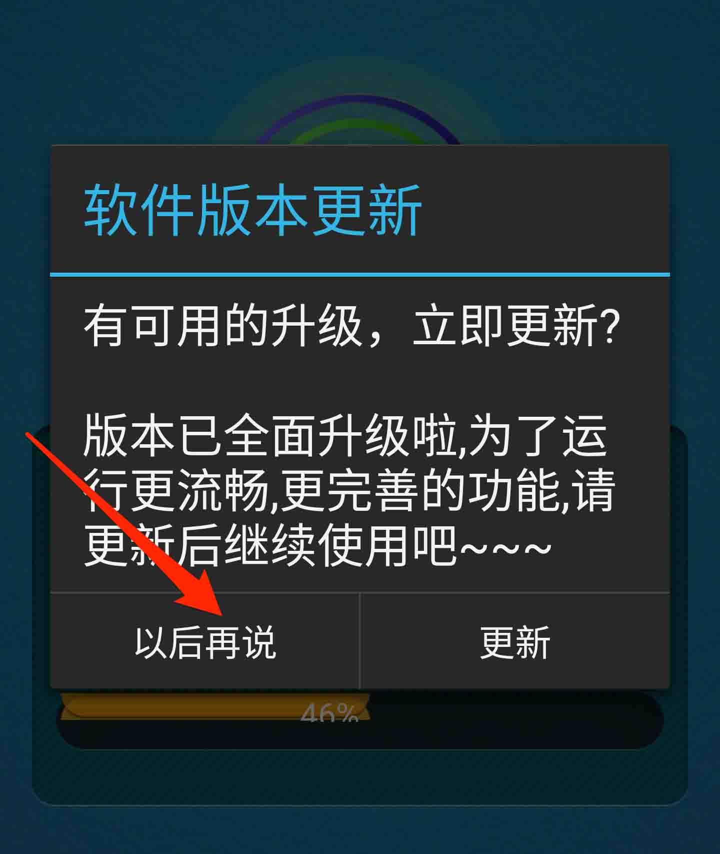 Android Wifi Çekim Gücünü Arttırma wifi gücünü arrtırma tablet android